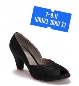 נעלי אפריל
