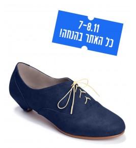 נעלי אליזבט