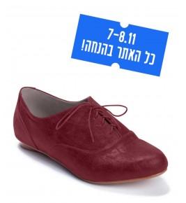 נעלי אלזה