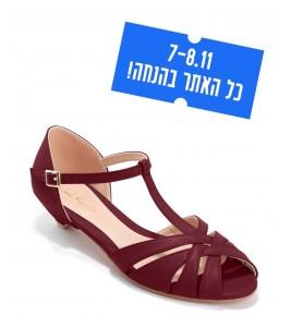 נעלי שילה